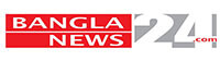 banglanews24.com online English 24 hours news portal in Bangladesh