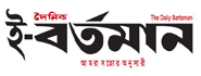 Read All Bangladeshi ePaper e Daily Bartoman