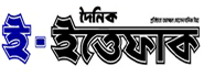 e Ittefaq popular bangla news paper online